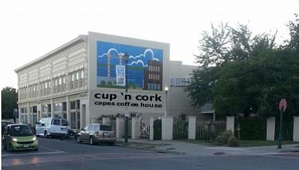 cup n cork 1
